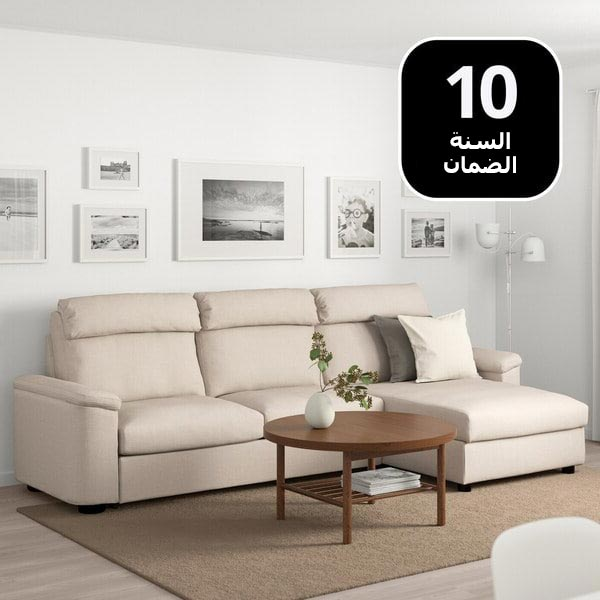 LIDHULT Sofa Bed